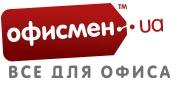, Купить школьные канцтовары в Киеве быстро, удобно, надежно