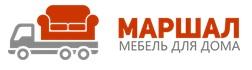 , Интернет магазин Marshal-Dom – правильный выбор