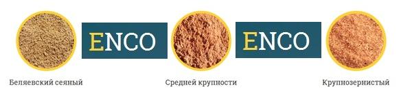 , Крупнозернистый песок от Энко Энтерпрайз и его основные роли