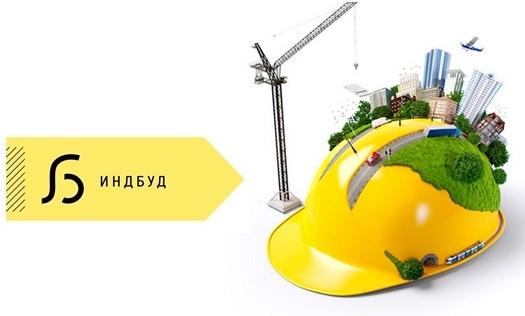 , Проектно-строительная компания «Индбуд»