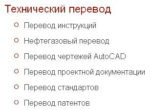 , Почему популярны бюро переводов?