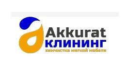, 📌 Убрать квартиру в Киеве