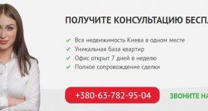 , Купить квартиру новосибирск новостройка под ключ