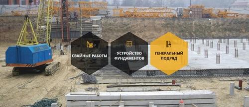 , 👌🏽 Всегда работает для вас лучшая строительная компания в Киеве