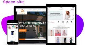 Верстка сайта под разные устройства